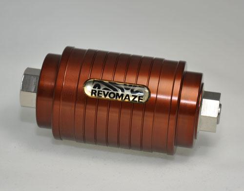Revomaze Bronze Extreme Puzzle