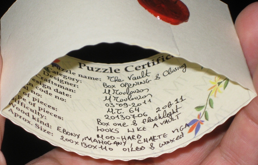Puzzle Certificate